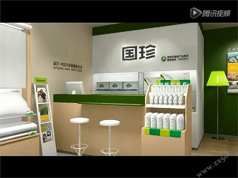 國珍健康溫嶺生活館圖片