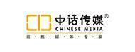 台州中话文化传播