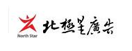 台州北极星广告