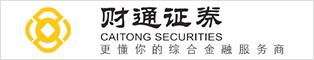 财通证券股份有限公司台州分公司