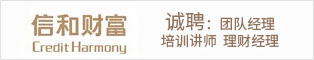 信和财富投资管理(北京)有限公司台州分公司