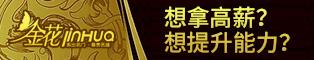 台州市黄岩金花养生美容会所
