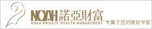 上海诺亚金融服务有限公司