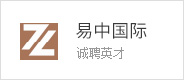 易中国际知识产权顾问玉环有限公司