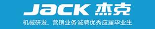 杰克控股集团有限公司