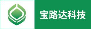 台州宝路达电气科技有限公司