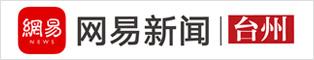台州易远网络科技有限公司