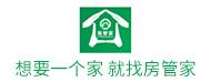 台州房管家房地产经纪