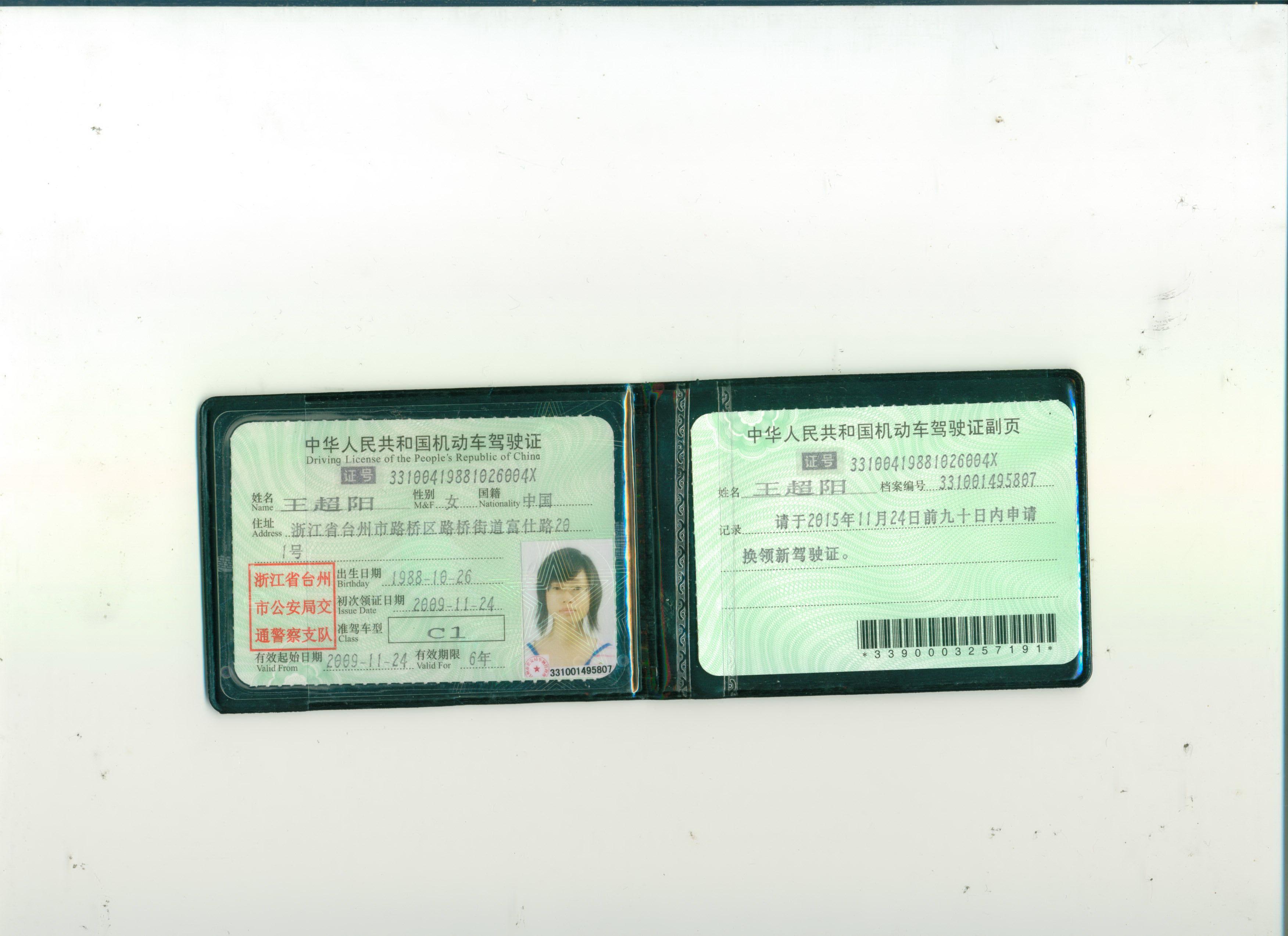 浙江考驾驶证理论_台州现在考驾驶证报名费要多少钱?-台州现在考驾照要多久,多少 ...