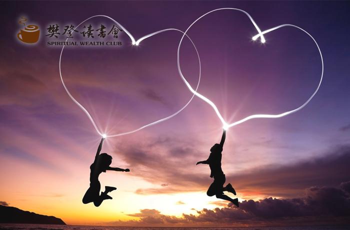 多爱几分,人生的幸福就会多几分