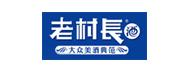 黑龙江老村长酒业