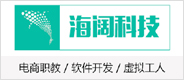 台州市海阔科技有限公司