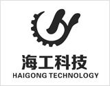 浙江海工机械有限公司