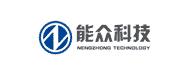 台州市能众新能源科技