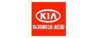 台州市得意达汽车销售服务