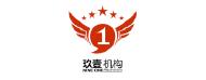 台州市玖壹体育发展