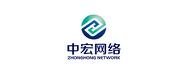 台州中宏网络科技有限公司