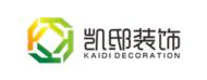 上海凯邸建筑装饰工程