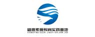 浙江商务国际旅行社