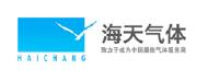 浙江海天气体有限公司