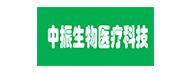 浙江中振生物医疗科技