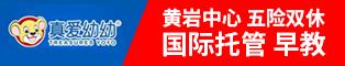 台州亲幼教育咨询有限公司