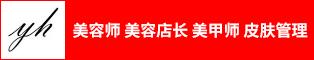 台州意翰投资有限公司