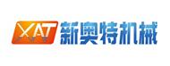 台州市新奥特机械有限公司