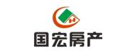 台州市国宏房产经纪