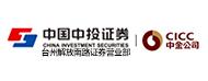 中國中金財富證券