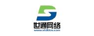台州世通网络技术有限公司