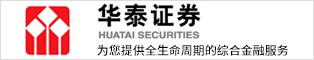 華泰證券股份有限公司臺州中心大道證券營業部