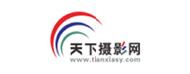 台州市天发文化传播