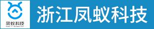 浙江蟻工科技有限公司