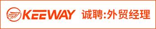 凱途摩托(上海)有限公司