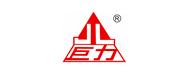 浙江巨力電機成套設備