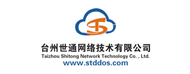 台州世通网络技术