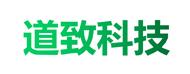 台州道致科技