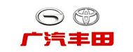 温岭市锦峰汽车销售