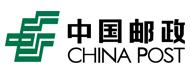 中国邮政台州分公司